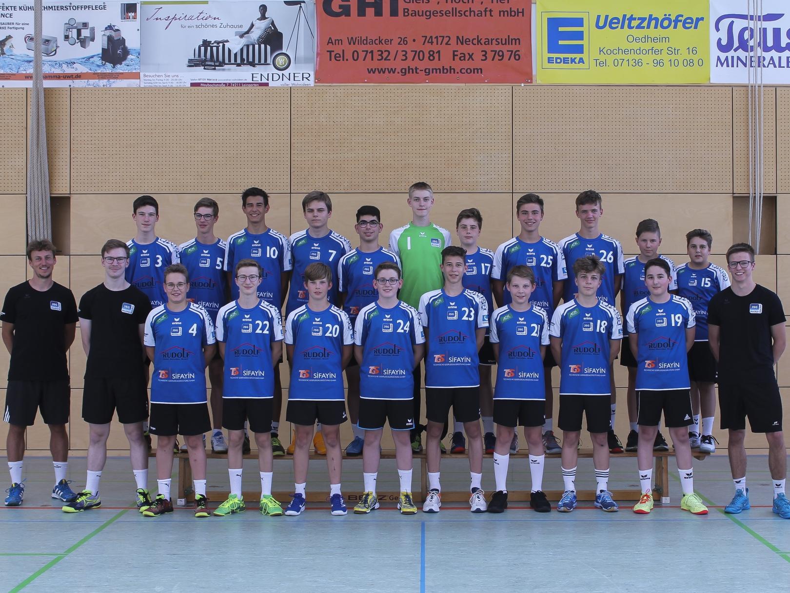 JSG Neckar Kocher männliche Jugend C
